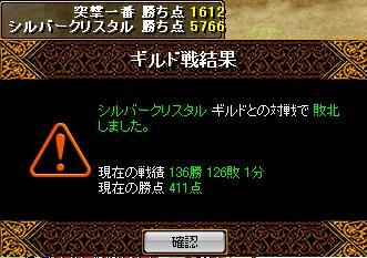 20071009163710.jpg
