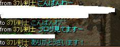 20071009163722.jpg