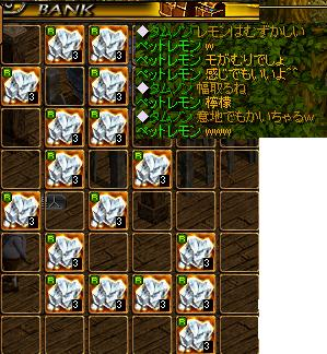 20071009163734.jpg