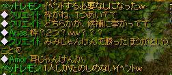 20071009163751.jpg