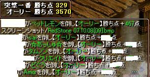 20071009163815.jpg