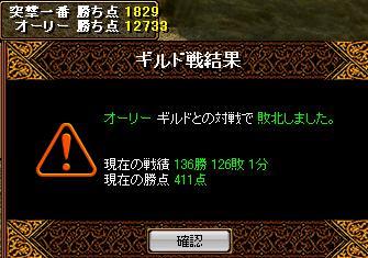 20071009163832.jpg