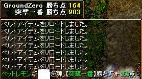 716GV1.jpg