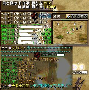 730GV2.jpg