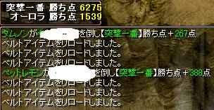 731G2.jpg