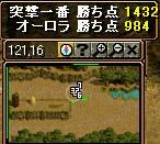 731GV1.jpg