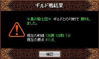 801GV.jpg