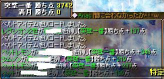 805GV3.jpg