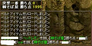 806GV3.jpg