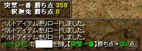 810GV3.jpg
