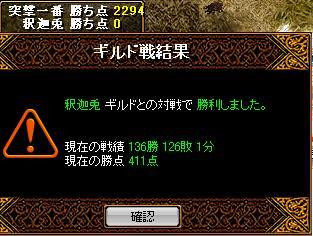 810GV5.jpg