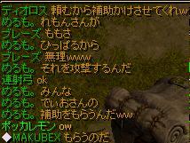 GV723momizi3.jpg