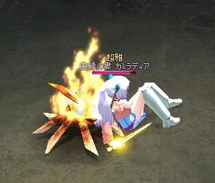 燃える燃える^^;
