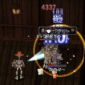 1.29LVage01.jpg