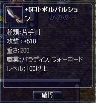 105buki.jpg