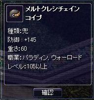 105hrm.jpg