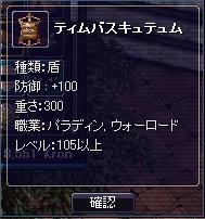 105sld.jpg
