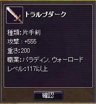 2.1700.jpg