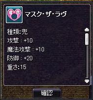20070207155338.jpg