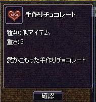 20070207155351.jpg