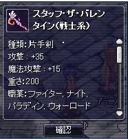 20070207155358.jpg
