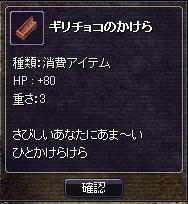 20070207155404.jpg