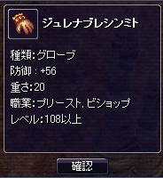 20070208111035.jpg