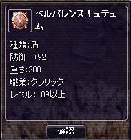 20070210183212.jpg
