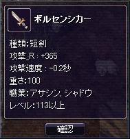 20070210183228.jpg