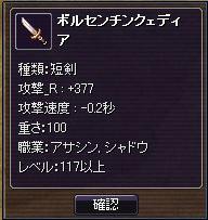20070210183302.jpg