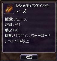 20070210183310.jpg