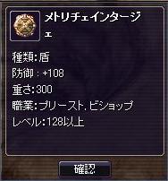 20070210183316.jpg