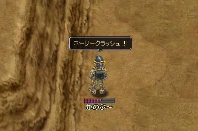 20070210184913.jpg