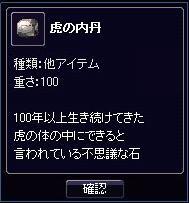 20070212232836.jpg