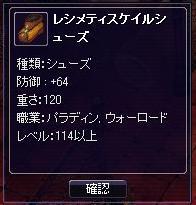 3.2002.jpg