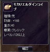 3.2004.jpg