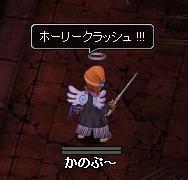 3.2007.jpg