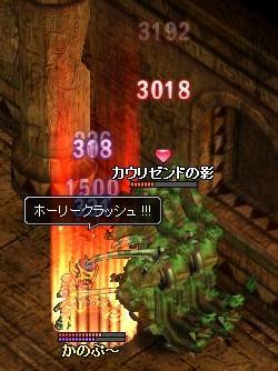 3.2101.jpg