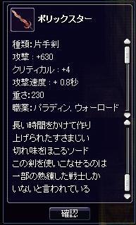 3.2607.jpg