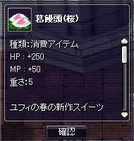 3.28a18.jpg