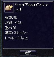 4.04041.jpg