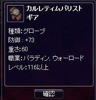 4.0504.jpg