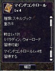 5.16a07.jpg