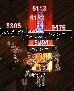 5.3002.jpg
