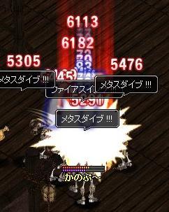 5.3003.jpg