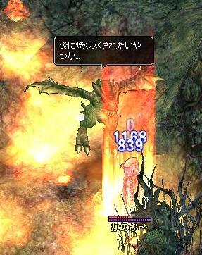 6.2001.jpg