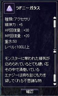 6.2009.jpg
