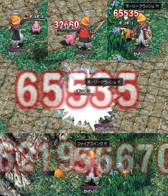 8.0738.jpg