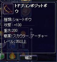 9.1005.jpg