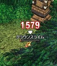 9.1304.jpg